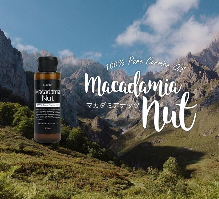スキンケアオイルマカダミアナッツは100%ピュアキャリアオイルで毛穴ケアに最適